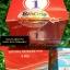 BioOne สาหร่ายแดงไบโอวัน ขนาด 60 แคปซูล ของแท้ จากรายการทีวี thumbnail 2