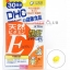 DHC Natural Vitamin E (30วัน) วิตามินอีสกัดจากธรรมชาติ 100% สกัดจากเมล็ดทานตะวัน ลดจุดด่างดำ ลดรอยแผลเป็น ฝ้ากระ ชะลอริ้วรอย ให้ความชุ่มชื้น ผิวเนียนนุ่มขึ้น thumbnail 1