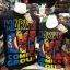 มาร์เวล สีดำ (Marvel comic group colour CODE:1177) thumbnail 1