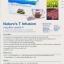 ชาเนเจอร์ที ยูนิซิตี้ Nature Tea Unicity thumbnail 2