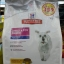 Hill's science diet small and toy breed adult 7ปีขึ้นไป 1.5kg 409รวมส่ง thumbnail 1