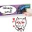 GC กลิ่นองุ่นแคนดี้ Grape Candy Flavor thumbnail 1