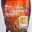 Coffee Plus Zhulian กาแฟคอฟฟี่พลัส ซูเลียน thumbnail 1