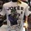 เสื้อ โจกเกอร์ สีขาว (Joker Arkham Haha White CODE:1082) thumbnail 1
