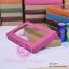 กล่องฝาครอบ ฝาสีต่างๆ ขนาด 20.0 x 33.0 x 5.0 ซม. มีหน้าต่าง thumbnail 4