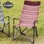 เก้าอี้พับ Luxury High Relax Chair #Wine