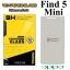 ฟิล์มกระจก Oppo Find5 Mini (R827) thumbnail 1