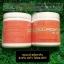 Unicity Collagen Plus ยูนิซิตี้คอลลาเจนพลัส thumbnail 1