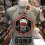 โดโมะ ( Domo skeleton gray CODE:1375) thumbnail 1