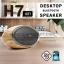 ลำโพง Bluetooth Remax RB-H7 Desk thumbnail 1