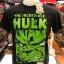 ฮัลค์ สีดำ (Hulk Green logo Black CODE:1068) thumbnail 1