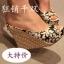 Preorder รองเท้าแฟชั่น สไตล์เกาหลี 30-43 รหัส MP-0368 thumbnail 1