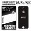 ฟิล์มกระจก Privacy (ฟิล์มกันเสือก) iPhone5/5s/SE thumbnail 1