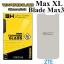 ฟิล์มกระจก ZTE Max XL/Blade MAX 3 thumbnail 1