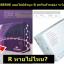 Jeunesse RESERVE เจอร์เนส รีเสิร์ฟ 30 ซอง ของแท้ 100% ล๊อตใหม่ เบิกศูนย์เจอเนสไทยแลนด์ thumbnail 2