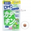 DHC Green Tea Extract (30วัน) สกัดจากชาเขียว ช่วยบำรุงร่างกาย ช่วยลดความดันโลหิตสูง ลดระดับน้ำตาลในเลือด ป้องกันโรคหัวใจ thumbnail 1