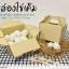 กล่องทรงหูหิ้ว ขนาด 13.0 x 15.5 x 11.5 ซม. (ปริมาตรบรรจุ) (บรรจุ 25 กล่องต่อแพ็ค) thumbnail 1