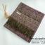 ผ้าพันคอ ลายไทย แบบหนา thumbnail 10