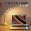 LED USB RT - E185 - โคมไฟ - REMAX thumbnail 1