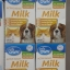 pets own adult active milk 250ml 4กล่อง 230รวมส่ง thumbnail 1