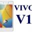 ฟิล์มกระจก Vivo V1 thumbnail 2