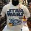 สตาร์วอร์ สีขาว (Star wars white falcon CODE:1192) thumbnail 1