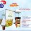 ค่าแฟรนไชส์ไอศกรีมซอฟท์เสิร์ฟ iCreamy - ไซส์ XL1 thumbnail 1