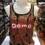 โดโมะ เสื้อกล้าม (Domo black) thumbnail 1