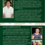 ปัญจะภูตะ ปัณจะภูตะ Punja Puta กิฟฟารีน thumbnail 11