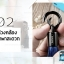 สายชาร์จ iPhone6/6S (RC-053i) REMAX สีขาว thumbnail 5