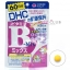 DHC Vitamin B-MIX (60วัน) รักษาและป้องกันการเกิดสิว ลดปัญหาสิวเสี้ยน สิวอุดตัน ผดผื่นบนใบหน้าได้ดี ช่วยให้หน้าเนียนเรียบ **ขายดีมาก ราคาเกินคุ้ม** thumbnail 1