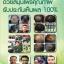 Neo Hair Lotion นีโอ แฮร์ โลชั่น 120 มิลลิลิตร 1 ขวด thumbnail 16