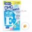 DHC Vitamin E (30วัน) ช่วยลดจุดด่างดำต่างๆ ฝ้า กระ ลดริ้วรอย ลดปัญหาผิวแห้งกร้าน เพิ่มความชุ่มชื้นให้แก่ผิว ชะลอความแก่ คืนความอ่อนเยาว์ให้แก่ผิวพรรณ thumbnail 1