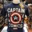 กัปตันอเมริกา (Captain logo shield Navy blue CODE:1306) thumbnail 1