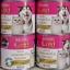 นมแพะสเตอริไลส์ สำหรับแมวและสุนัข แอคซายน์ โกลด์ กระป๋อง400ml สี่โหล 2836รวมส่ง thumbnail 1