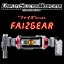 Kamen Rider 555 - Complete Selection Modification Faizgear - Limited Edition