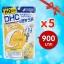 *** จำนวน 5 ชิ้น *** DHC Vitamin C (60วัน) ผิวใส ช่วยลดฝ้า หน้าหมองคล้ำ ลดจุดด่างดำ ป้องกันหวัด [คุ้มๆ 5 ซอง เฉลี่ยตกชิ้นละ 180 บาท] thumbnail 1