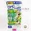 DHC Mixed Vegetable (20วัน) ผักรวม 32 ชนิด สกัดจากผักสดที่ปลูกในประเทศญี่ปุ่น สูตรใหม่ เกรดพรีเมี่ยม ในรูปแบบเม็ดสกัดจากผักใบเขียว-เหลือง สำหรับผู้ที่ไม่ชอบทานผัก ได้รับวิตามินจากผักครบถ้วน และช่วยในการขับถ่าย thumbnail 1