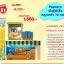 ค่าแฟรนไชส์ป๊อปคอร์น Popcorner - ไซส์ S1 thumbnail 1