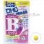 DHC Vitamin B-MIX (30วัน) รักษาและป้องกันการเกิดสิว ลดปัญหาสิวเสี้ยน สิวอุดตัน ผดผื่นบนใบหน้าได้ดี ช่วยให้หน้าเนียนเรียบ **ขายดีมาก ราคาเกินคุ้ม** thumbnail 1