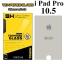"""ฟิล์มกระจก iPad Pro 10.5"""" thumbnail 1"""