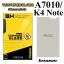 ฟิล์มกระจก Lenovo A7010/K4 Note thumbnail 1