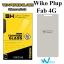 ฟิล์มกระจก Wiko Pulp Fab 4G thumbnail 1