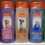 แชมพูอาบน้ำสุนัข Hartz สามขวดคละสูตรได้ 890รวมส่ง thumbnail 1