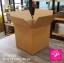 กล่องฝาชน ขนาด 29 × 30 × 30 ซม. (บรรจุ 20 กล่องต่อแพ็ค) thumbnail 1