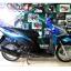 (( ขายแล้ว )) click 110 i สีน้ำเงิน ปี 54 เครื่องยนต์รุ่นหัวฉีด 110 ccขอบคุณน้องหาญน้องมอส ที่มาอุดหนุนครับ thumbnail 3