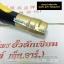 ฮั้วลักเซียม ขนาด 750 ml ชำระปลายทางฟรีถึงบ้าน ทั่วไทย thumbnail 7