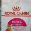 royal canin protein exigent 2kg 700รวมส่ง thumbnail 1
