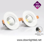 ดาวน์ไลท์ LED 5w รุ่น COB MINI ยี่ห้อEVE (แสงส้ม)