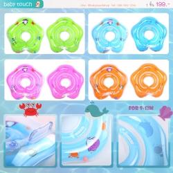 Baby Touch ของเล่นเด็ก ห่วงยางเด็กแรกเกิด อีทส์บลู ( TWC1-4 )